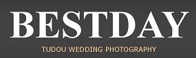 婚攝土豆/BESTDAY婚禮攝影 logo